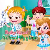 Baby Hazel: School Hygiene
