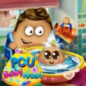 Pou: Baby Wash