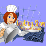 Cooking Show: Russian Salad