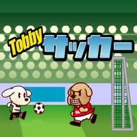Tobby サッカー