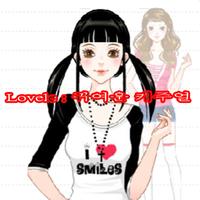 Lovele: 귀여운 캐주얼