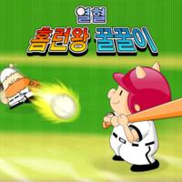 야구 촬영