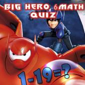 Big Hero 6 Math Quiz