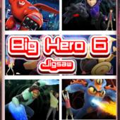 Big Hero 6 Jigsaw